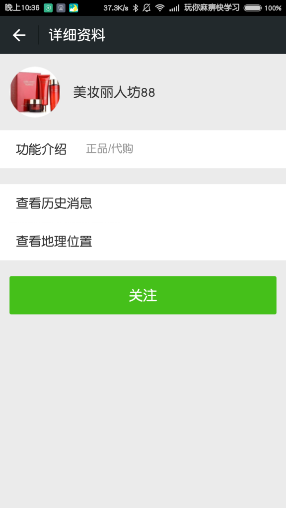 Screenshot_2015-06-02-22-36-29
